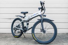 EcoQuick-Bike-Silver 3