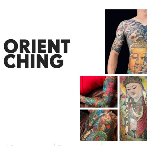 Orient Ching Tattoo Ink Set 6
